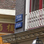 Even Street Signs are in Chinese:)