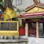 Wat U Phai Rat Bamrung
