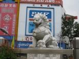 China Town_2