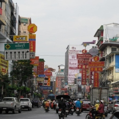 China Town_5