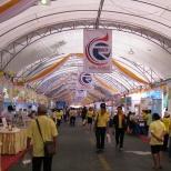 Gift Festival