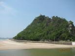Wat Hill