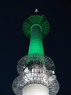 N. Seoul Tower
