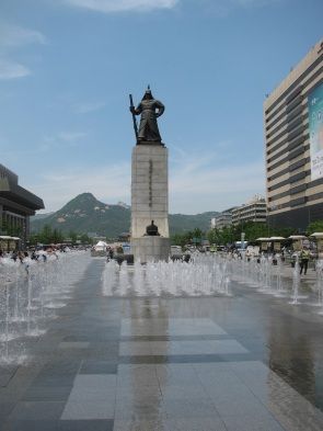En Route to Gyeongbokgung Palace
