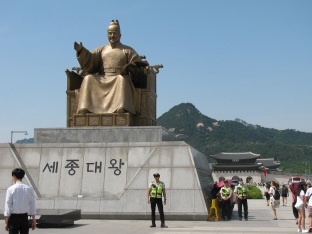 En Route to Gyeongbokgung Palace_3
