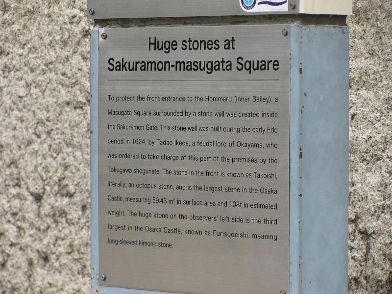 Osaka Castle Stones