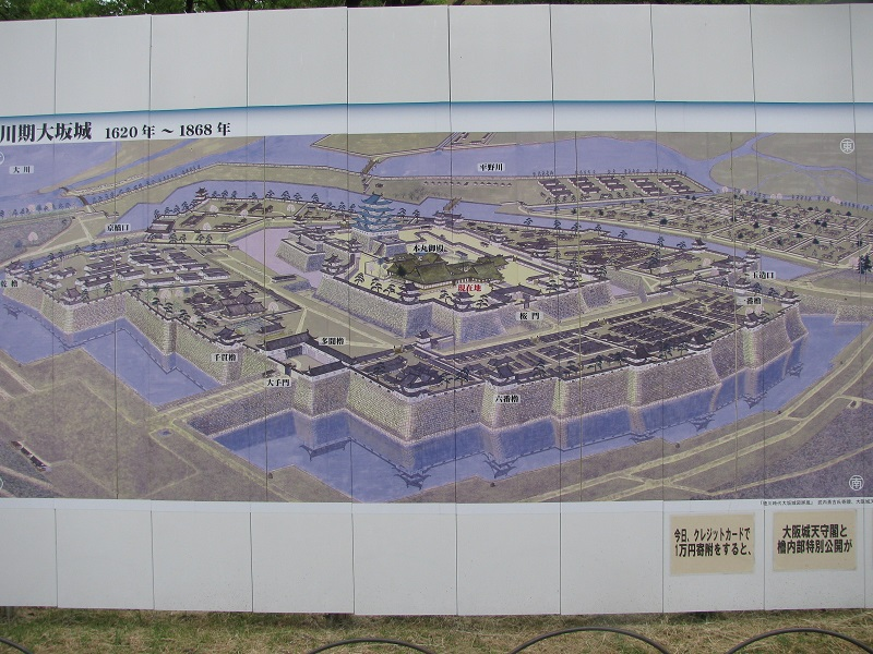 Map of Osaka Castle
