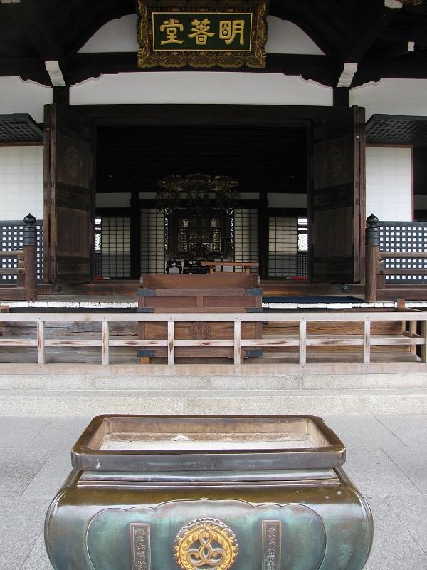Inside Temple_2