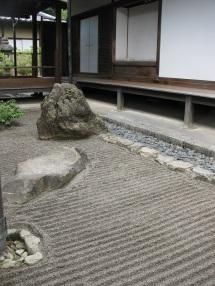 Zen Garden_7