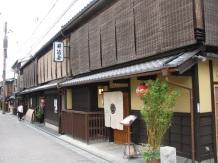 Geisha Street_2