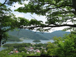 Mt. Haneko Trail
