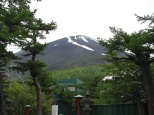 Mt Fuji 5th Station_3