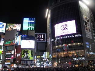 Shibuya Crossing_6