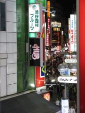Shibuya Crossing restaurant view